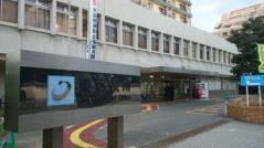 福岡市東区役所