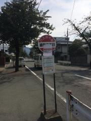 「緑町二丁目」バス停留所