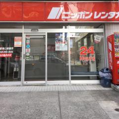 ニッポンレンタカー大宮駅東口営業所
