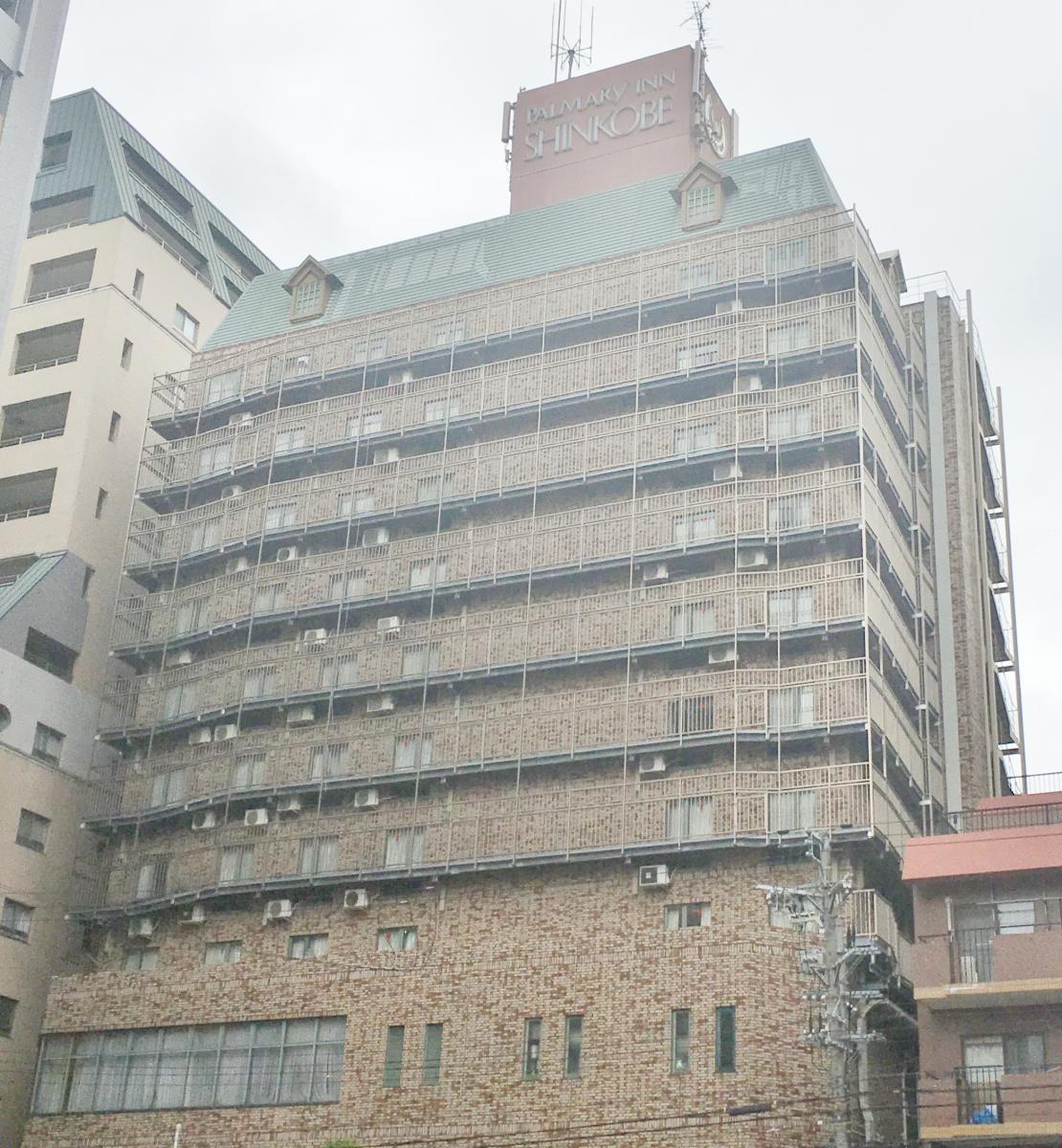 パーマリィ・イン新神戸_施設外観
