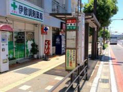 「伊敷町」バス停留所