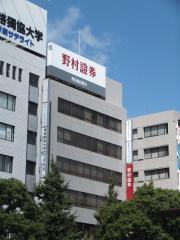 野村證券株式会社 姫路支店