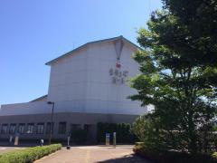 大和町ふれあい文化創造センター