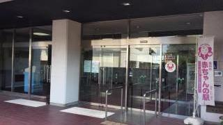 福岡市立博多市民センター