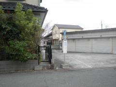 「新道出」バス停留所