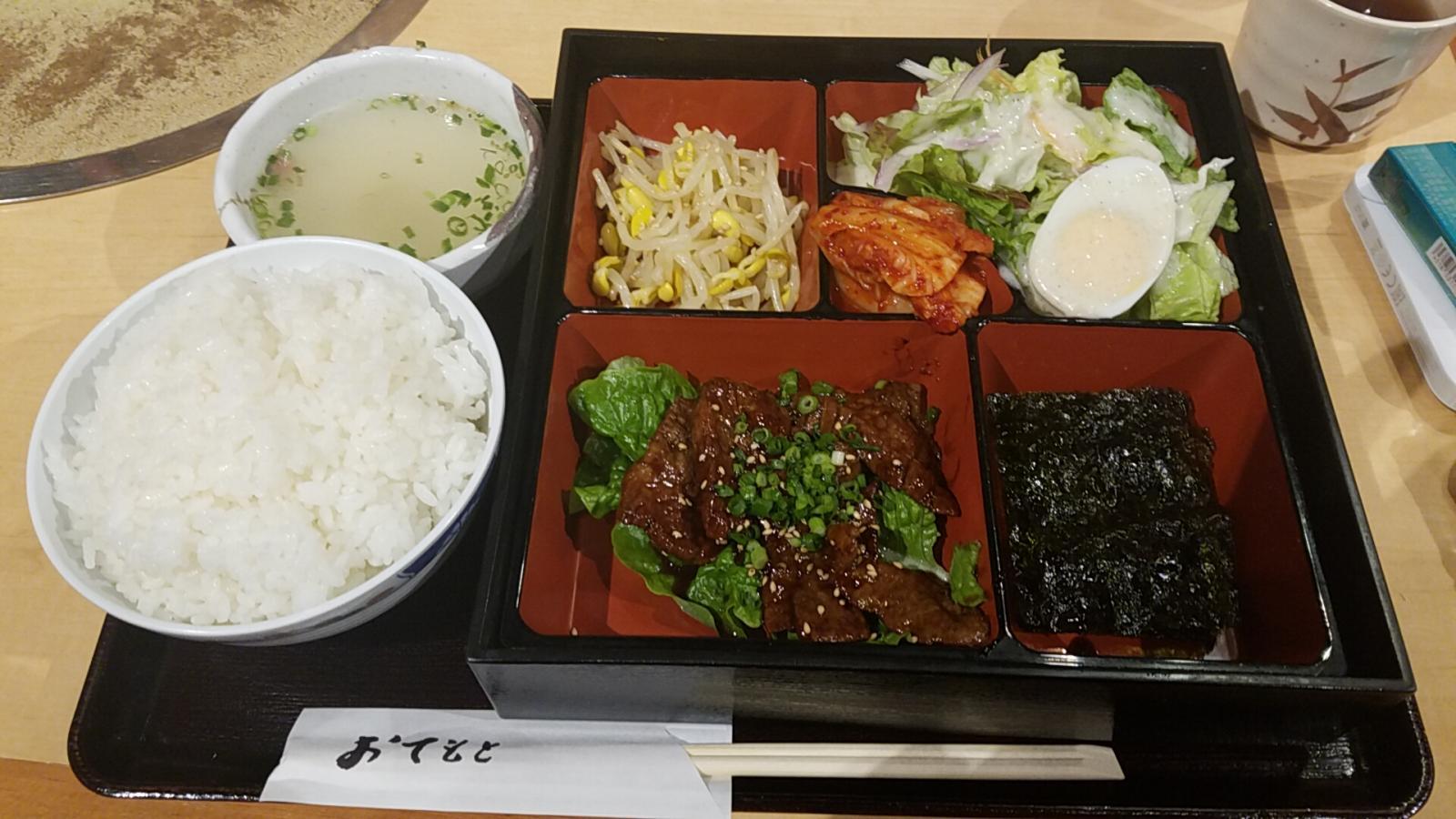 かんてき_料理/グルメ