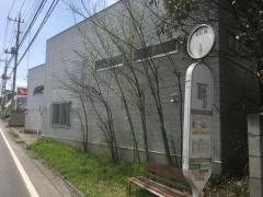 「金比羅」バス停留所