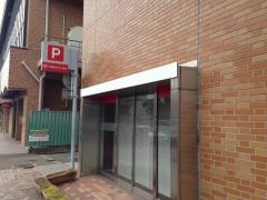 三菱東京UFJ銀行浄心支店