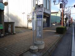 「中央前橋駅」バス停留所