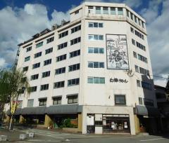 白樺ホテル