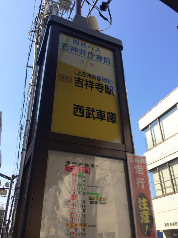 石神井庁舎前_施設外観