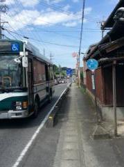 「相川」バス停留所