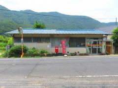 牧山簡易郵便局