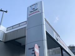 Honda Cars福岡筑紫丘店_施設外観