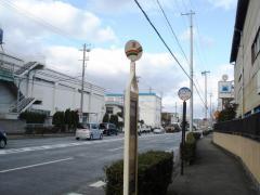 「阪神水道前」バス停留所