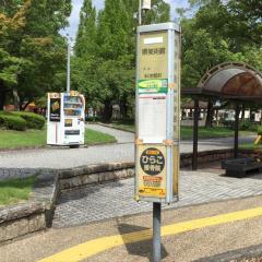「県美術館」バス停留所