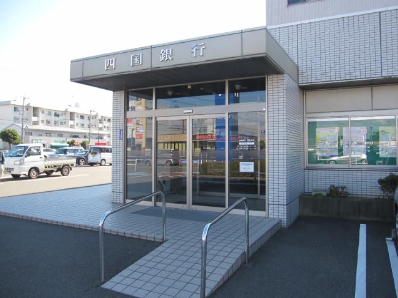 四国銀行阿南支店_施設外観