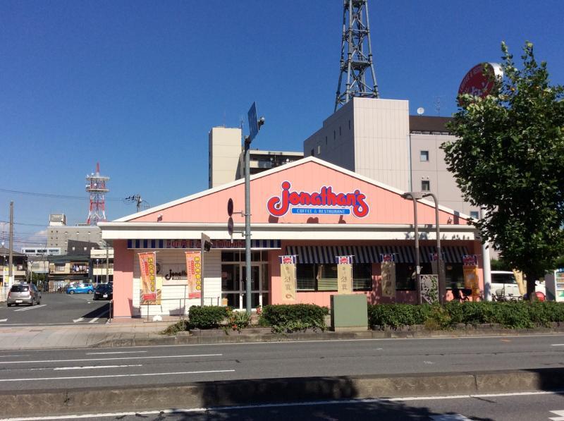 ジョナサン 熊谷店
