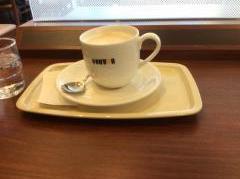 ドトールコーヒーショップエッソ多摩ニュータウン店