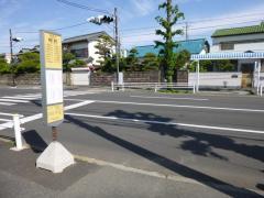 「柳町(平塚市)」バス停留所