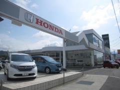 Honda Cars小松島小松島中央店_施設外観