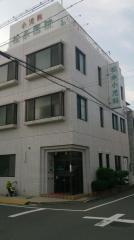 松永小児科医院