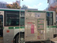 「かじ町」バス停留所
