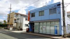 名古屋高杉郵便局