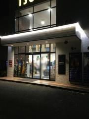 TSUTAYA平塚真土店