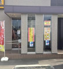 CoCo壱番屋 仙台長町店_施設外観