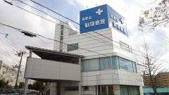 和歌山動物病院