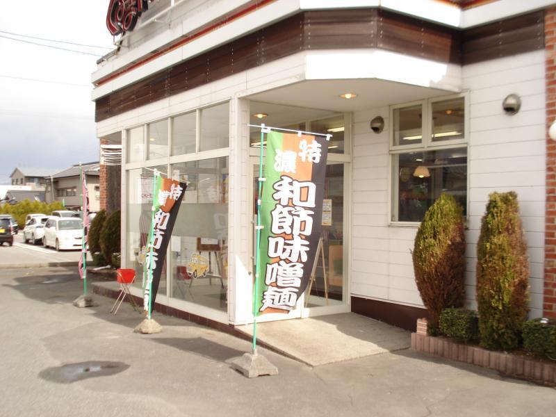 くるまやラーメン 飯田名古熊店_施設外観