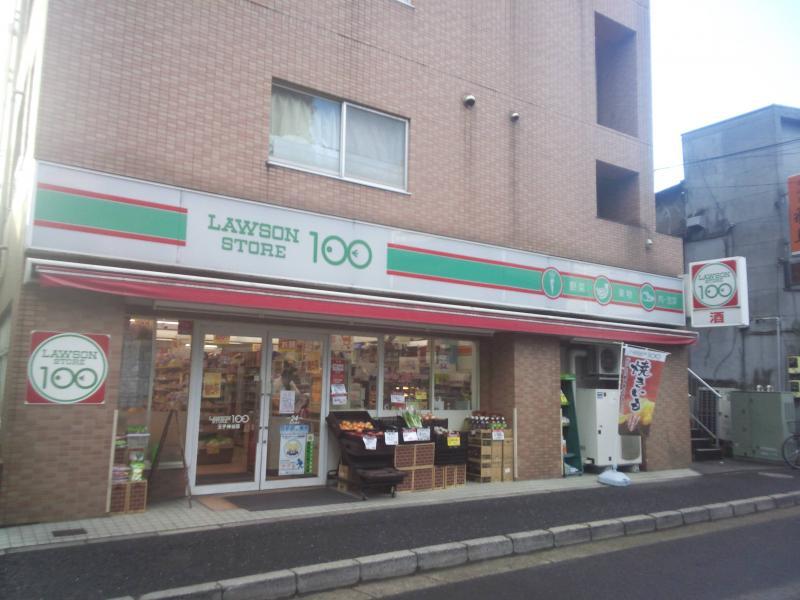 ローソンストア100王子神谷店