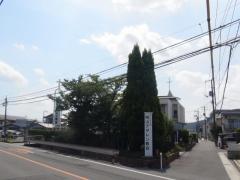 岡山ナザレン教会