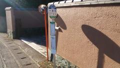 「一本松(前橋市)」バス停留所