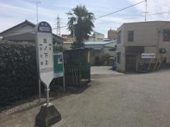 「坂の下上」バス停留所