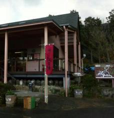 山の貯蔵場 紅乙女酒造