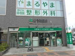 りそな銀行くずは支店松井山手出張所_施設外観