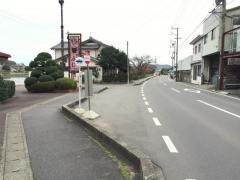 「おがせ」バス停留所