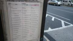 「大門駅前」バス停留所