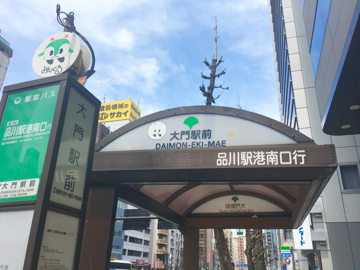 大門駅前_施設外観