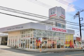 Honda Cars千葉朝日ヶ丘店_施設外観