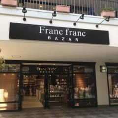 Francfranc BAZAR三井アウトレットパークジャズドリーム長島店