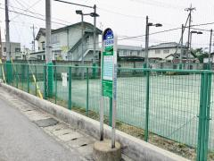 「沼田高校前」バス停留所