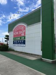 ゴルフ5明石大蔵海岸店