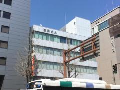 筑邦銀行赤坂門支店
