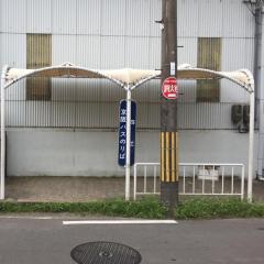 「四辻」バス停留所