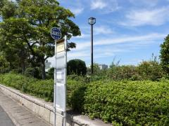 「大元上町」バス停留所