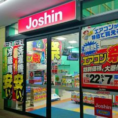 ジョーシン大和高田店