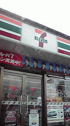 セブンイレブン 佐賀南佐賀店_施設外観